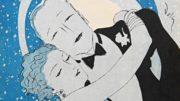 """Notentitelblatt (Ausschnitt) zum Schlager """"Eine Nacht hat uns zwei'n fast das Glück gebracht"""", der 1927 mit der Musik von Ralph Erwin und dem Text von Fritz Löhner herauskam. Die Illustration stammt vom Wiener Grafiker Otto Dely, der zahlreiche Notentitelblätter gestaltete."""