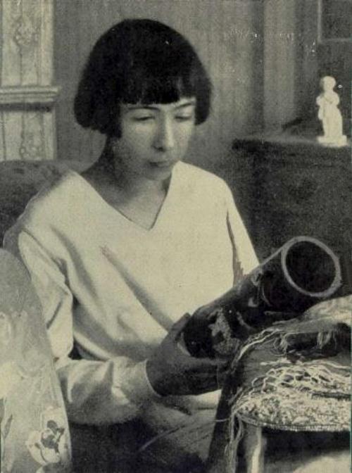 Alma M. Karlin (Wikipedia)