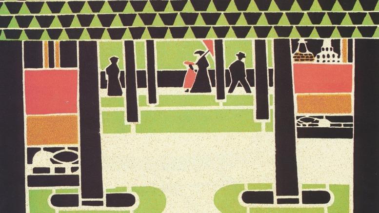 Motiv aus einem Wien-Plakat von Emma Schlangenhausen, 1903